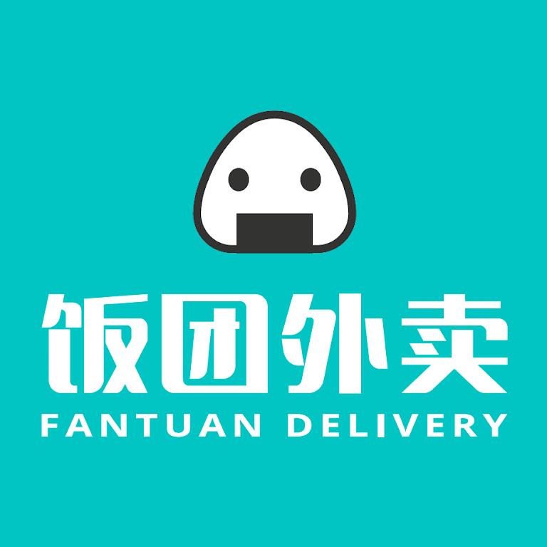Fantuan Logo