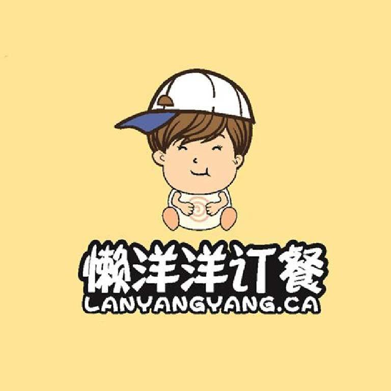 Lanyangyag Logo